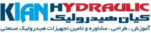 کیان کنترل هیدرولیک - خدمات مهندسی آنلاین هیدرولیک